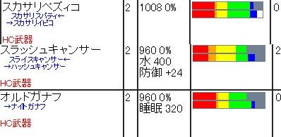 bandicam 2014-01-13 15-47-17-587