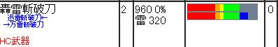 bandicam 2014-01-13 15-55-10-202