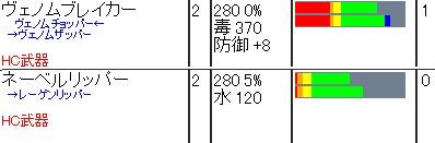 bandicam 2014-01-13 15-56-49-670