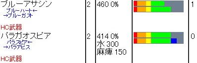 bandicam 2014-01-13 16-13-12-599