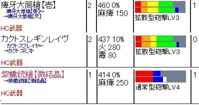 bandicam 2014-01-13 16-15-30-510