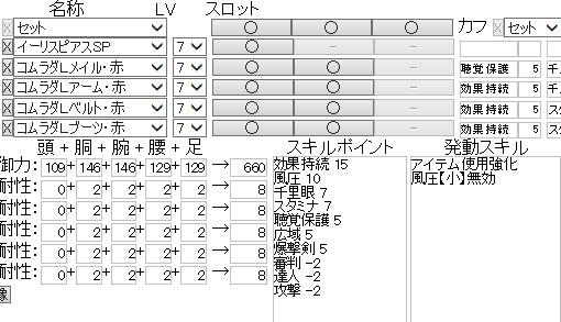 bandicam 2014-11-24 01-55-30-381