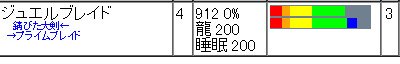bandicam 2014-11-27 14-58-31-122