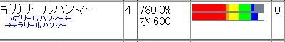 bandicam 2014-11-27 15-45-23-346