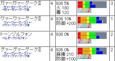 bandicam 2014-11-27 15-48-28-052