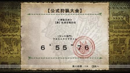 mhf_20131214_004901_711.jpg