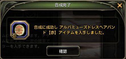 DN 2010-08-20 22-33-52 Fri