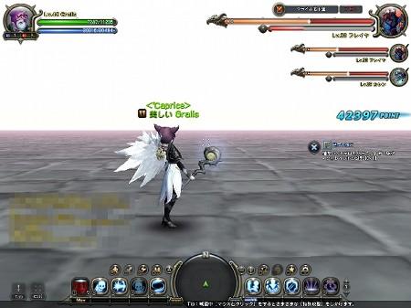 DN 2010-10-04 14-09-24 Mon