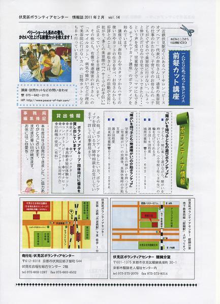 EPSON001 (2)