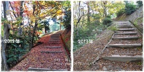 うだつ山2013秋 2-1