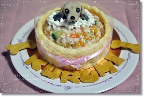 お誕生日ケーキ 163