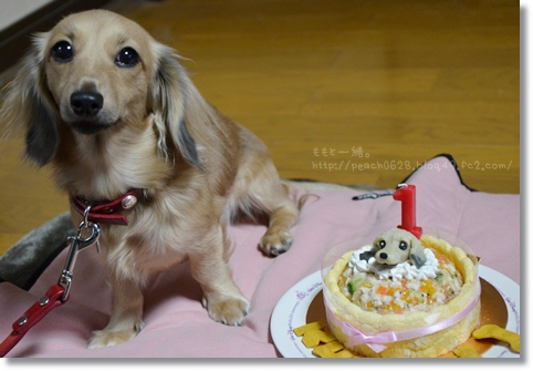 お誕生日ケーキ 027