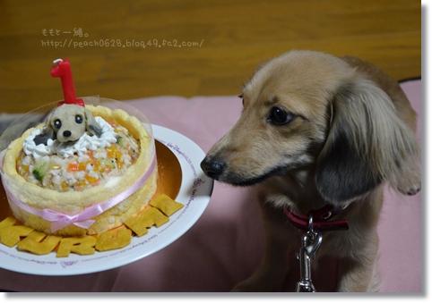 お誕生日ケーキ 059