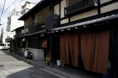kyoto 32