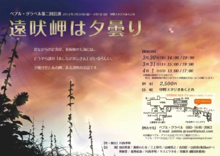 iphone_20111223121219.jpg