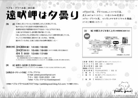 iphone_20120223130918.jpg