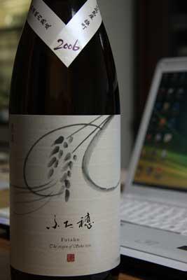 1010日本酒