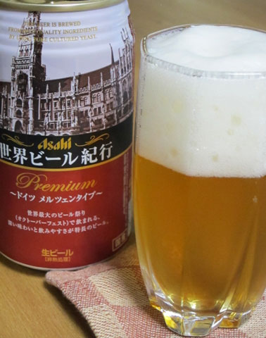 1010ビール紀行
