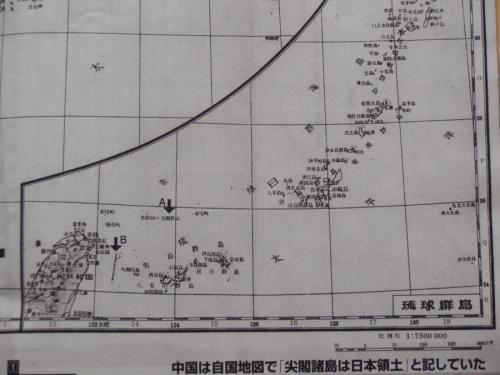 尖閣地図1