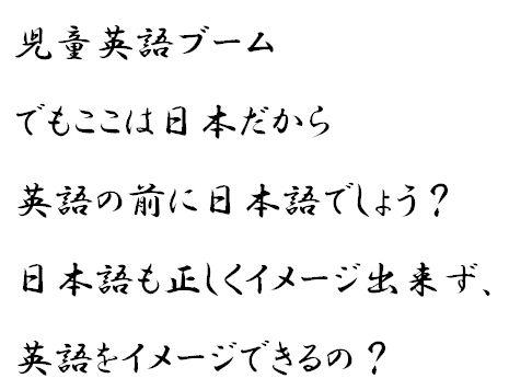 日本語でしょう