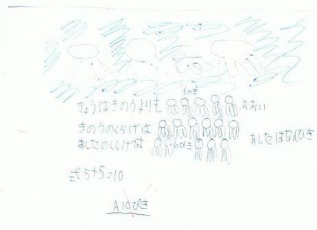 7-03②