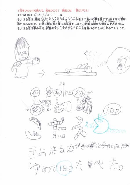 CCF20120531_00001.jpg