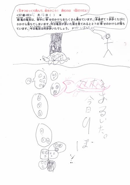CCF20120531_00002.jpg