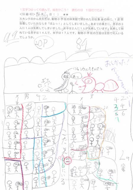 CCF20120603_00000.jpg
