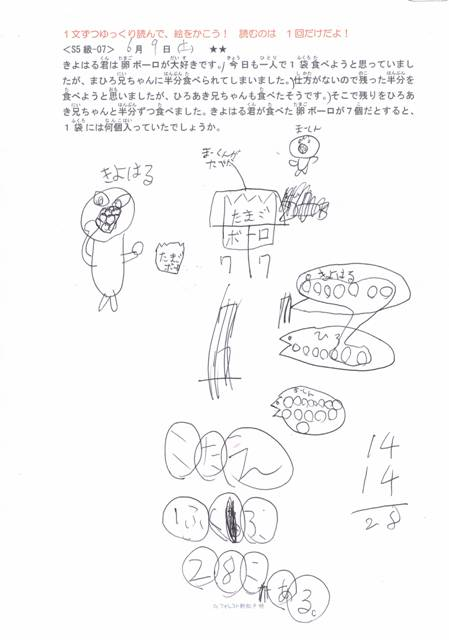 CCF20120611_00000.jpg