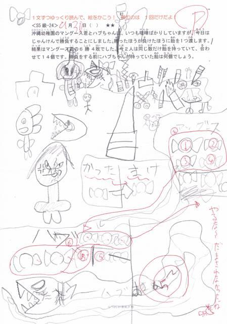 CCF20121001_00000.jpg