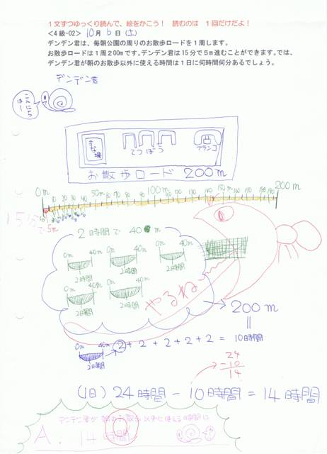 CCF20121006_00000.jpg