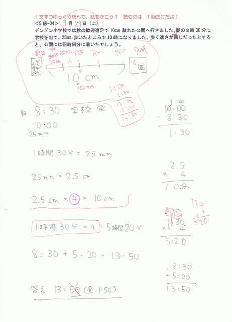 CCF20121006_00001.jpg