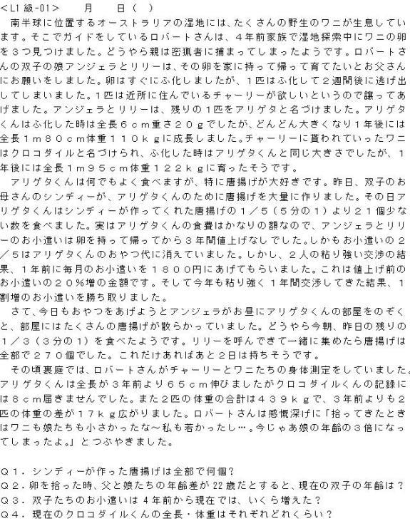 L1-01.jpg