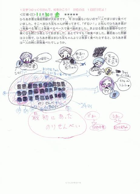S2-22.jpg
