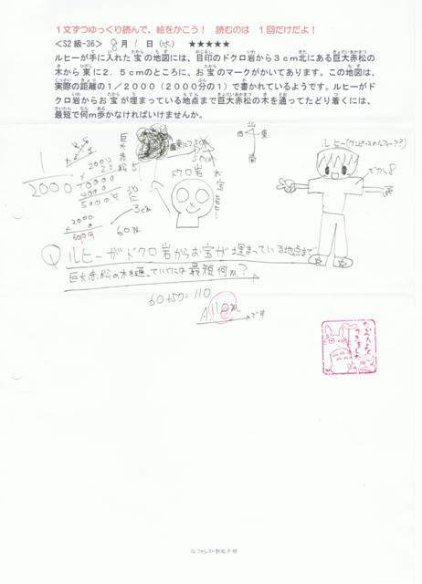 S2-36.jpg