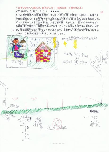 S3-11.jpg