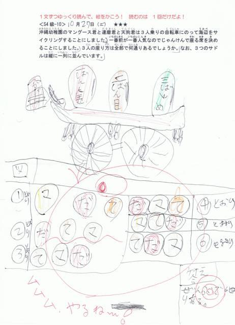 S4-10.jpg