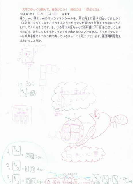 S4-24.jpg