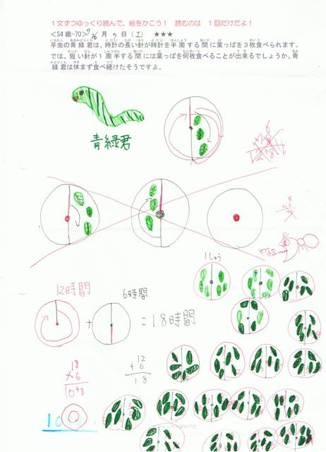S4-70.jpg