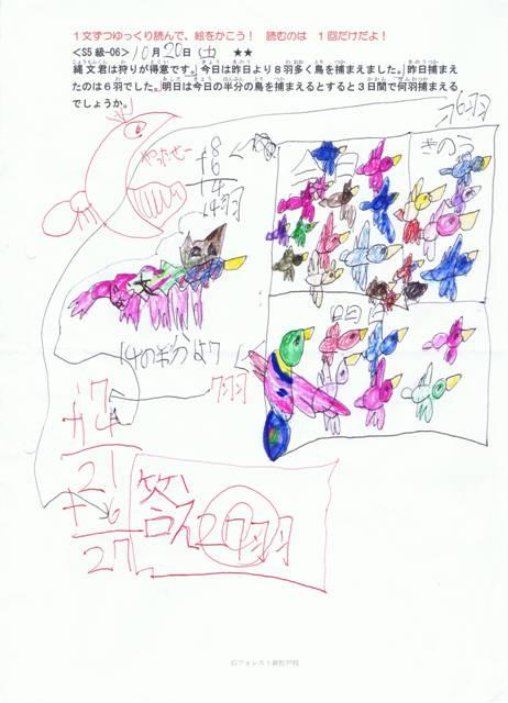 S5-06.jpg