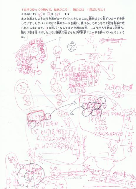 S5-14.jpg