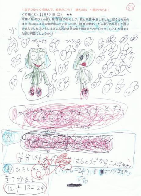 S5-19.jpg