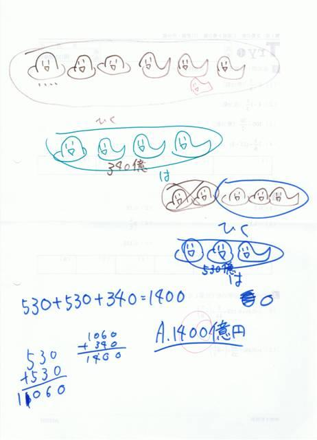 ayano1-2.jpg