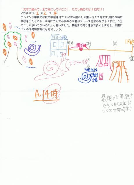 haruna2.jpg