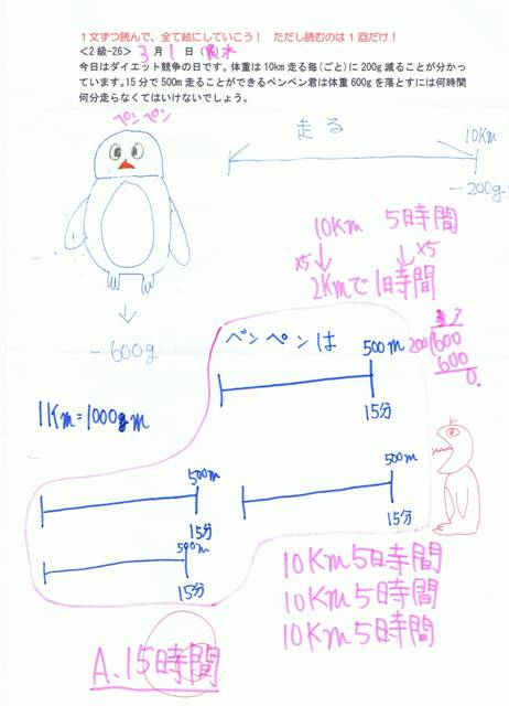 haruna4.jpg