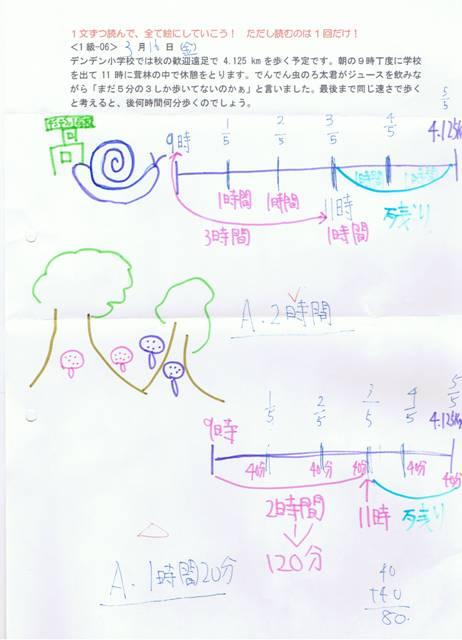 haruna6.jpg