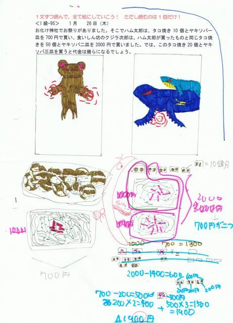 kouki5.jpg