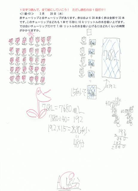 kouki8.jpg