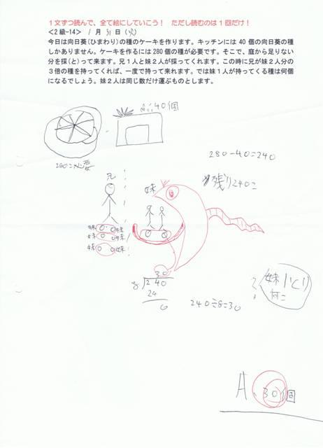 ren2.jpg