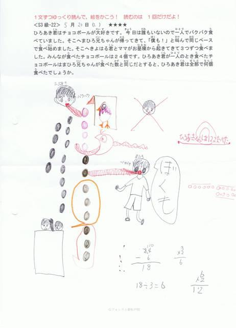 rin11.jpg